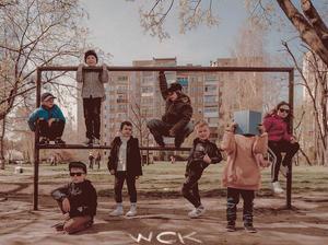 WCK - STEJ TRU - okładka