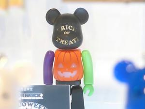 "Medicom Toy Bearbrick ""Halloween 2011″"